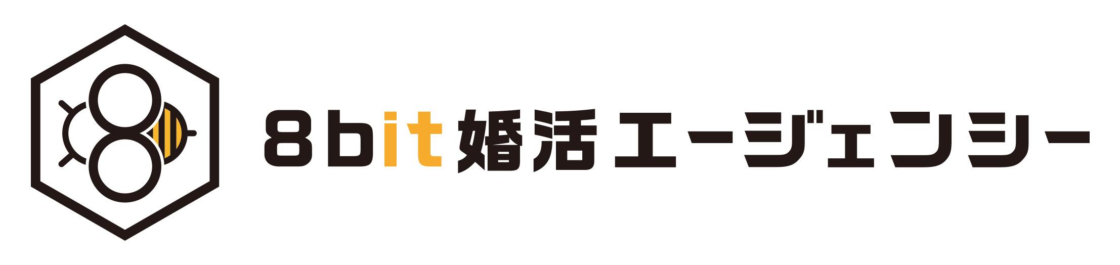 8bit_logo_横組